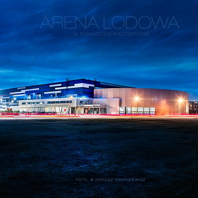 Arena Lodowa zaprasza na letnią ślizgawkę!