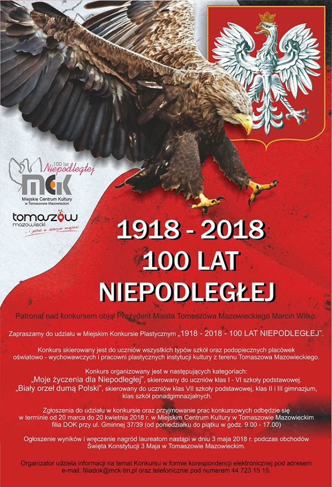 Konkurs: 1918 - 2018 100 LAT NIEPODLEGŁEJ