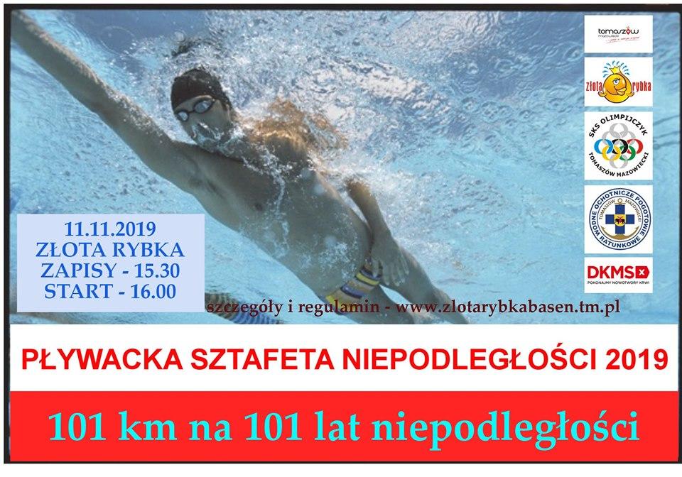 Pływacka Sztafeta Niepodległości